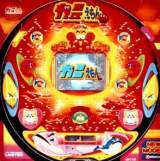 Kani Emon V1 the  Pachinko