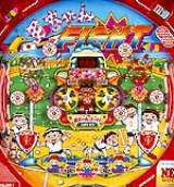 Tama Fight the  Pachinko