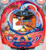 Gatchaman the Pachinko