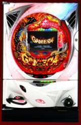 CR Gamera - Extreme Battle the Pachinko