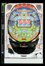 CR Fever Super Stadium the Pachinko