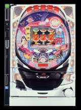 CR Fever Julie the Pinball the  Pachinko