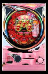CR Koyanagi Rumiko Cyber Space [Model XT] the  Pachinko