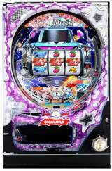 UFO Rush the  Pachinko