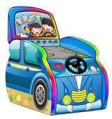 Baby Taxi the  Other Game