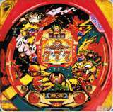 CR Yuu Yuu Goku the  Pachinko