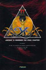 Goodies for Ys II - Ancient Ys Vanished The Final Chapter [Model NXNW-12002]