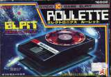 Goodies for Electronic Roulette [Model 16502]