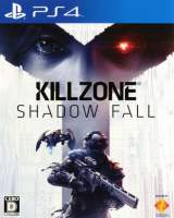 Goodies for Killzone - Shadow Fall [Model PCJS-53002]
