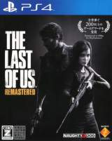 Goodies for The Last of Us Remastered [Model PCJS-53003]