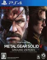 Goodies for Metal Gear Solid V - Ground Zeroes [Model PLJM-80008]