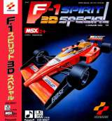 Goodies for F-1 Spirit 3D Special [Model RA005]