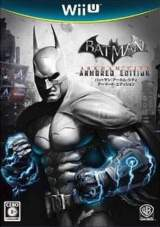 Goodies for Batman - Arkham City [Armored Edition]