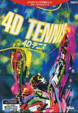 Goodies for 4D Tennis