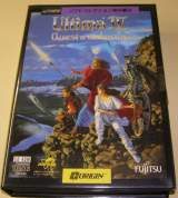 Goodies for Ultima IV - Quest of the Avatar [Model TSC210]