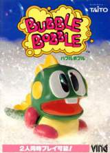 Goodies for Bubble Bobble [Model HMB-191]