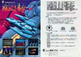 Goodies for Hellfire [Model TP-014]
