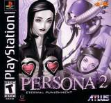 Goodies for Persona 2 - Eternal Punishment [Model SLUS-01158/01339]