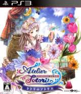 Goodies for Totori no Atelier - Arland no Renkinjutsushi 2 [Model BLJM-60241]