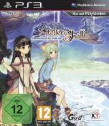 Goodies for Atelier Shallie - Alchemists of the Dusk Sea [Model BLES-02143]