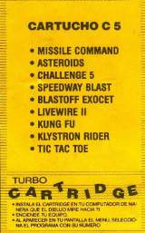 Goodies for Turbo Cartridge C5