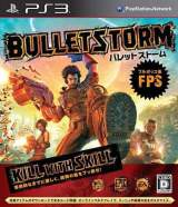Goodies for Bulletstorm [Model BLJM-60317]