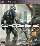Goodies for Crysis 2 [Model BLJM-60311]