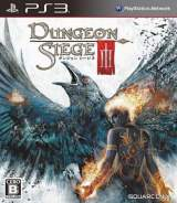 Goodies for Dungeon Siege III [Model BLJM-60370]