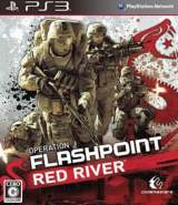 Goodies for Operation Flashpoint - Red River [Model BLJM-60361]