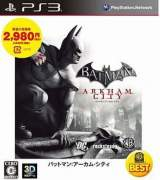 Goodies for Batman - Arkham City [Model BLJM-60495]
