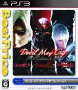 Goodies for Devil May Cry HD Collection [Model BLJM-61198]
