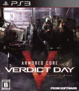 Goodies for Armored Core - Verdict Day [Model BLJM-61014]