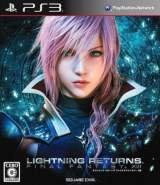 Goodies for Lightning Returns - Final Fantasy XIII [Model BLJM-60558]
