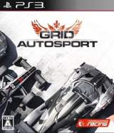 Goodies for GRID Autosport [Model BLJM-61207]