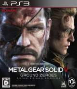 Goodies for Metal Gear Solid V - Ground Zeroes [Model BLJM-61135]