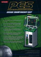 Goodies for PES: Pro Evolution Soccer - Arcade Championship 2007