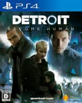 Goodies for Detroit - Become Human [Model PCJS-66020]