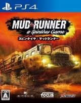 Goodies for Mud Runner - A Spintires Game [Model PLJM-16206]