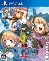 Goodies for Demon Gaze II - Global Edition [Model PLJM-80247]