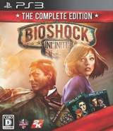 Goodies for BioShock Infinite - The Complete Edition [Model BLJS-10298]