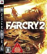 Goodies for Far Cry 2 [Model BLJM-60108]