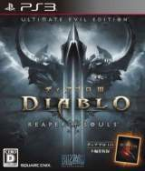 Goodies for Diablo III - Reaper of Souls [Model BLJM-61197]