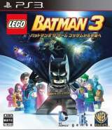 Goodies for LEGO Batman 3 [Model BLJM-61243]