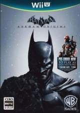 Goodies for Batman - Arkham Origins