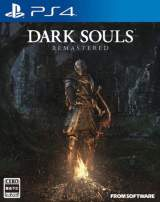 Goodies for Dark Souls Remastered [Model PLJM-16172]