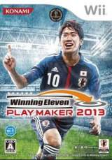 Goodies for Winning Eleven - Play Maker 2013