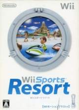 Goodies for Wii Sports Resort
