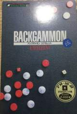 Goodies for Backgammon Excellent [Model T16-002]