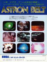 Goodies for Astron Belt
