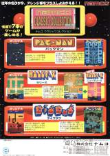 Goodies for Namco Classics Collection Vol.2